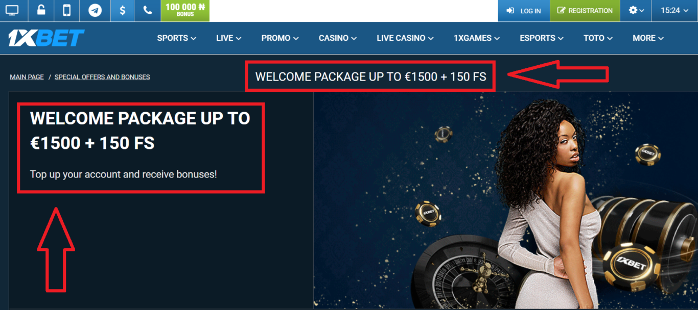 Advance rates and how to withdraw 1xBet bonus